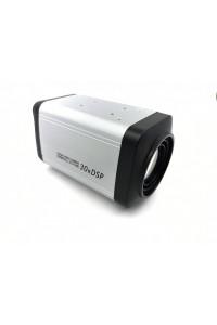 Camera box hdcvi 2MP FULL HD ZOOM optique motorisé X30