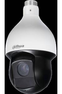 Camera analogique HDCVI PTZ ZOOM X25 vision nocturne 150M auto tracking