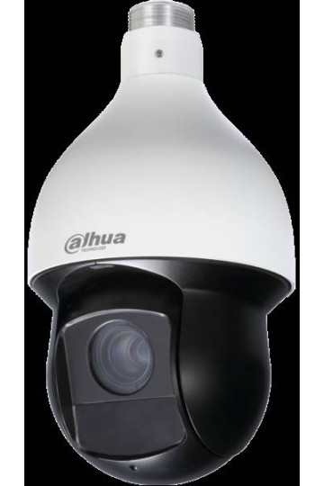 Camera analogique HDCVI FULL HD PTZ ZOOM X25 vision nocturne