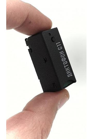 Enregistreur audio miniature professionnel à pile SOROKA S11