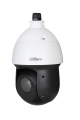 Caméra dome 4G LTE PTZ ultra HD 4MP zoom optique X25 à détection intelligente