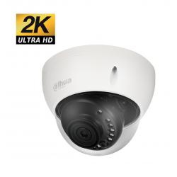 Caméra dome HDCVI anti-vandalisme ultra HD 5MP HAC-HDBW1500EP